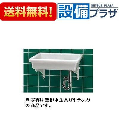 【全品送料無料!】▲[SK7-T8WF380R-TK18S-T9R]TOTO 陶器製流し(小形)セット 床排水 水栓なし