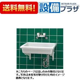 【全品送料無料!】▼[SK7]■TOTO 陶器製流し(小形)