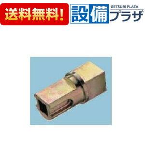 【全品送料無料!】□[TZ115-3S]TOTO フラッシュ関係接続管外し用締付工具