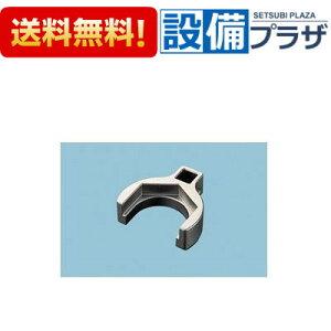 【全品送料無料!】□[TZ115-7]TOTO 締付工具 ナット対辺30mm用