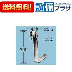 【全品送料無料!】□[TZ15L]TOTO ナット締付工具