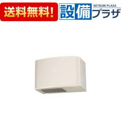【全品送料無料!】[V-05P2]三菱電機 小口径トイレ・居室用排気ファン 背面排気タイプ