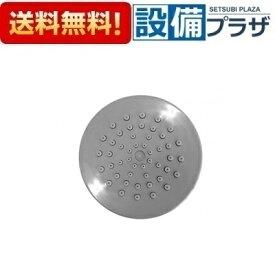 【全品送料無料・即納!】●[A-10302]《1》LIXIL/INAX 浴室部材 散水板ASSY(スプレーシャワー専用)