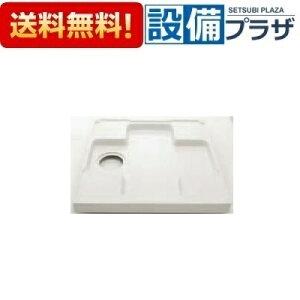【全品送料無料!】∞[PF-6464AC/FW1]INAX/LIXIL 洗濯機パン