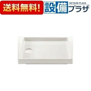 【全品送料無料!】▲[PF-8064AC/FW1-BL]INAX/LIXIL 洗濯機パン 中央排水