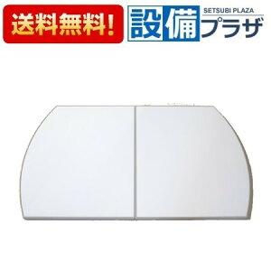 【全品送料無料!】〓[41627707・フロフタMVAH-S12WT]タカラスタンダード 浴室 組み合わせ式風呂フタ 2枚組 断熱仕様