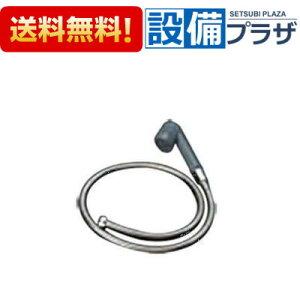 【全品送料無料!】∞[A-5407]INAX/LIXIL ペット用水栓柱用 シャワーヘッド メタルホース1.2m