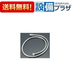 【全品送料無料!】∞[A-5463]INAX/LIXIL ペット用水栓柱用 メタルシャワーホース 1.2m
