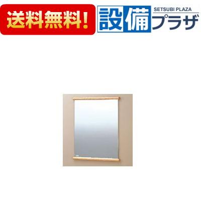 【全品送料無料!】[KF-4560AT]■INAX/LIXIL 木製バー付化粧鏡