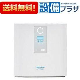 【全品送料無料!】∞[TRIM ION HYPER]日本トリム 電解還元水整水器 トリムイオン ハイパー