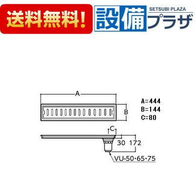 【全品送料無料!】★[YTB450SR]TOTO 浴室排水ユニット(ステンレス) 非防水層タイプ 縦引トラップ 150角タイル用