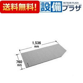 【全品送料無料・即納!】●[BL-SC74150(2)R-K]INAX/LIXIL 風呂フタ 巻きフタ
