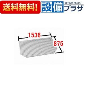 【全品送料無料!】∞[BL-SC88153(2)-K]◎INAX/LIXIL 風呂フタ 巻きフタ