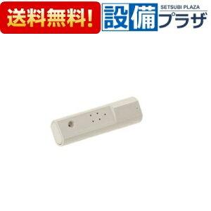 【全品送料無料!】∞[CWA-228]《2》INAX/LIXIL トイレ部品 一体型便器・大便器用 おしりノズル先端交換キット