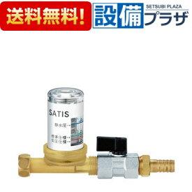 【全品送料無料!】∞[CWA-234]INAX/LIXIL シャワートイレ用付属部品 水圧判定治具 (流動圧用・水圧計付)