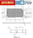 【全品送料無料!】●[EKK81025WR2]▽TOTO 風呂フタ シャッター式 Rタイプ