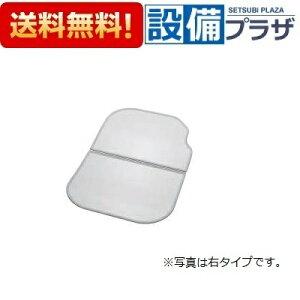 【全品送料無料!】∞[FFADAW2AX]◎トクラス(ヤマハリビングテック) 風呂フタ 2分割合わせフタ 左