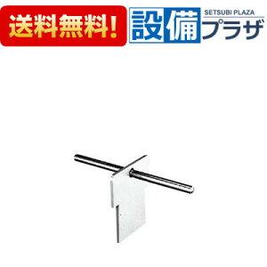 【全品送料無料!】∞[KG-13]INAX/LIXIL 締付工具 排水口締付工具
