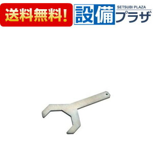【全品送料無料!】∞[KG-39]INAX/LIXIL 締付工具 S-2、S-3、S-5、S-47用排水金具締付工具