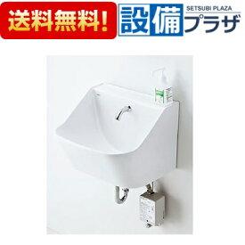 【全品送料無料!】▲[L-A101KMC]INAX/LIXIL スタッフ用手洗器 混合水栓 アクエナジー 壁排水Pトラップ