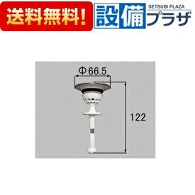【全品送料無料!】∞[LF-DCX-HC]《2》INAX/LIXIL 洗面所部品 洗面化粧台用 ラクとれヘアーキャッチャー付排水栓
