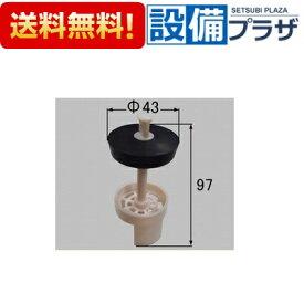 【全品送料無料!】∞[LF-FA4G-1]《3》INAX/LIXIL 洗面所部品 洗面化粧台用 ヘアーキャッチ付つまみ排水栓