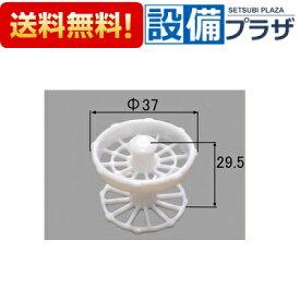 【全品送料無料!】∞[LF-FC4G-1]《5》INAX/LIXIL 洗面所部品 洗面化粧台用ヘアーキャッチャー