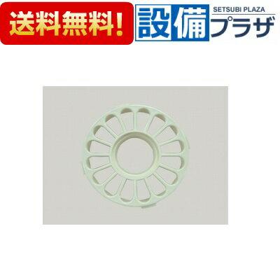 【全品送料無料!】[PBF-A-002]INAX/LIXIL 洗面所部品 目皿