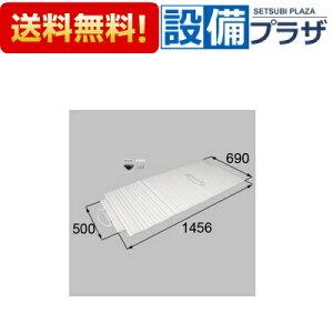 【全品送料無料!】∞[RTPS002]◎トステム/LIXIL 風呂フタ フック付き 巻きフタ