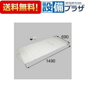 【全品送料無料!】∞[RTPS004]◎トステム/LIXIL 風呂フタ フック付き 巻きフタ