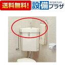 【全品送料無料!】□[S670BCRU]TOTO トイレ補修品 防露式手洗付隅付ロータンクふた