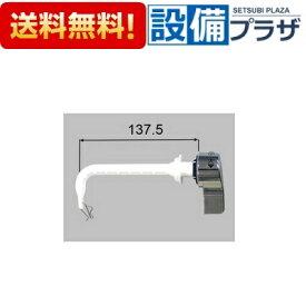 【全品送料無料・即納!】●[TF-V180A]《3》INAX/LIXIL トイレ部品 洗浄ハンドル(アメージュVタンク専用)