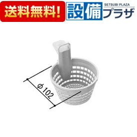 【全品送料無料!】∞[TS-M(9)-K]《2》INAX/LIXIL 浴室部品 排水部品 ヘアキャッチャー