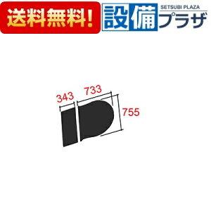 【全品送料無料!】∞[YFK-1176B(10)L-D/K]◎INAX/LIXIL 風呂フタ 保温組フタ 2枚組 Lタイプ カラー:レザー調ブラック