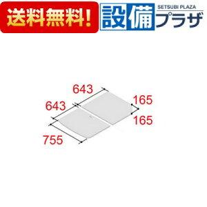 【全品送料無料!】∞[YFK-1376B(7)-D]◎INAX/LIXIL 風呂フタ 組フタ 2枚組 カラー:ホワイト