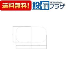 【全品送料無料!】∞[40675249・フロフタMP-16WN]タカラスタンダード 浴室 組み合わせ式風呂フタ 2枚組
