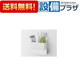 【全品送料無料!】∞[41282570・MGSB コモノイレ(W)]タカラスタンダード マグネット収納 どこでもラック スクエアタイプ 浴室用 カラー:ホワイト