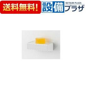 【全品送料無料!】∞[41282572・MGSB コモノオキ(W)]タカラスタンダード マグネット収納 どこでもラック スクエアタイプ 小物置きM 浴室用 カラー:ホワイト