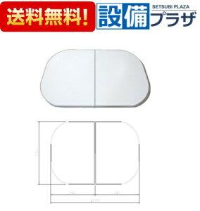 【全品送料無料!】∞[41627695・フロフタMDH-S12YK]タカラスタンダード 浴室 組み合わせ式風呂フタ 2枚組 断熱仕様