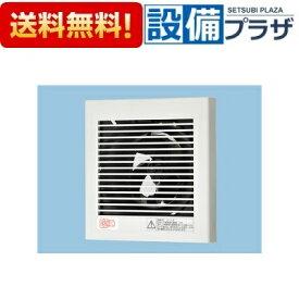 【全品送料無料!】〓[FY-08PD9]パナソニック 換気扇 パイプファン 排気形(プラグコード付)