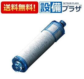 【全品送料無料!】∞[JF-21]INAX/LIXIL 交換用浄水カートリッジ 高塩素除去タイプ 1個入り