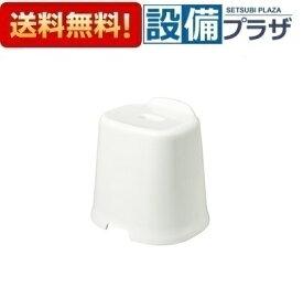 【全品送料無料!】∞[S-28CW]◎クリナップ 風呂イス(ホワイト)