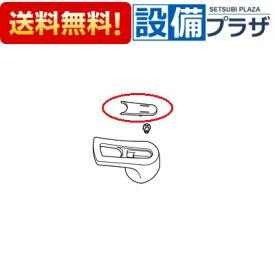 【全品送料無料!】★[ZK3S511G]KVK 部材 キャップ