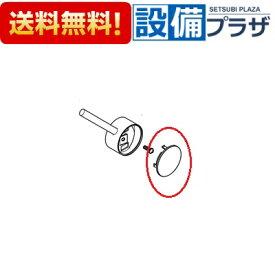 【全品送料無料!】★[ZK3S708]KVK 部材 キャップ メッキ