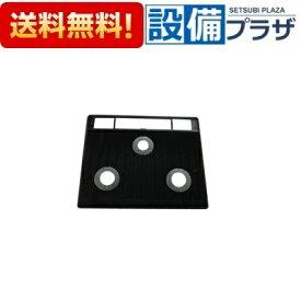 【全品送料無料!】∞[001-1215000]リンナイ トッププレート<ガラス・ブラック>※排気口カバー枠:黒