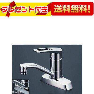 【全品送料無料!】【プレゼント付き】[KM7004T]KVK 栓金具 洗面用シングルレバー式混合栓 ケーブイケー