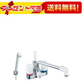 【全品送料無料!】【プレゼント付き】∞[BF-M606]INAX/LIXIL シャワーバス水栓 2ハンドルシャワー  ミーティス(デッキタイプ)(BFM606)