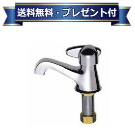 【全品送料無料!】【プレゼント付き】∞[JY505-13]三栄水栓 ミニセラ立水栓 サンエイ