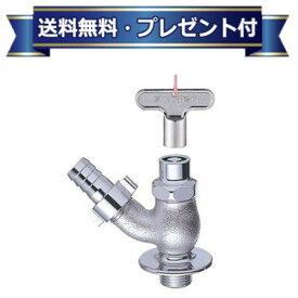【全品送料無料!】【プレゼント付き】∞[JY86J-13]三栄水栓 共用散水栓 サンエイ