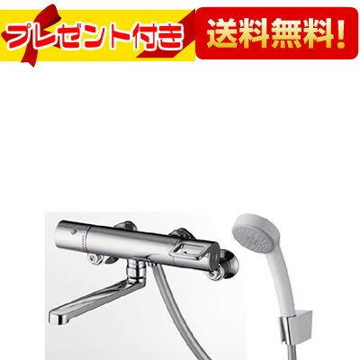 【全品送料無料・即納!】【プレゼント付き】●[TMGG40E]TOTO 浴室水栓 GGシリーズ サーモスタットバス水栓 一般地仕様(旧型番:TMHG40CR・TMJ40C3S)【あす楽】